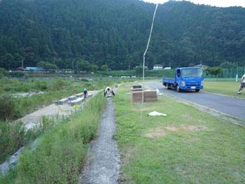 mikawa-district