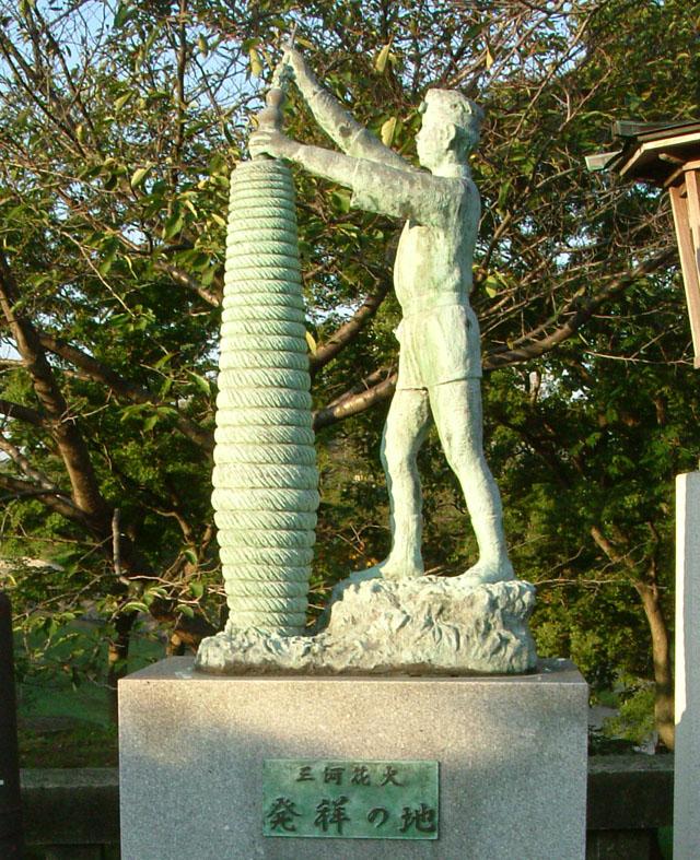 mikawa-statue