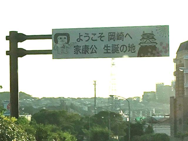 highway-plate2